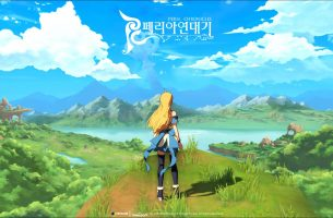 Peria Chronicles Game Review
