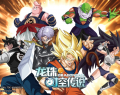MMORPG News: New Dragon Ball MMORPG, Zenith, Neon Exile, Guild Wars 2 Mobile