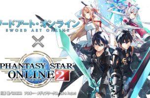Sword Art Online x Phantasy Star Online 2 Crossover Event