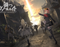 Magatsu Wahrheit – 2020 First Impressions and Thoughts