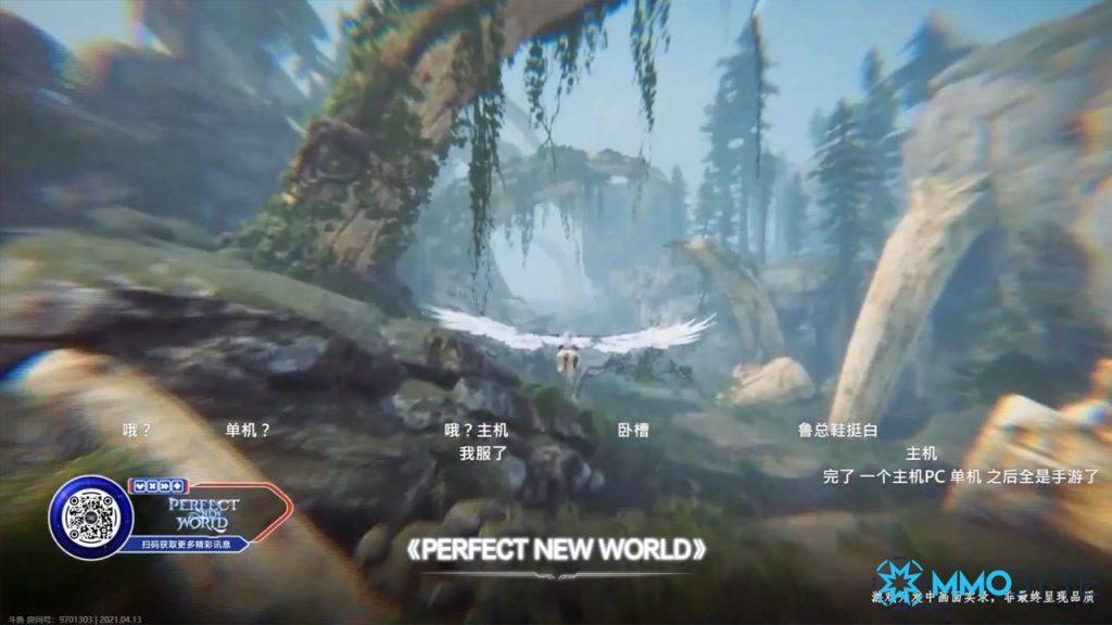 perfect-new-world-1