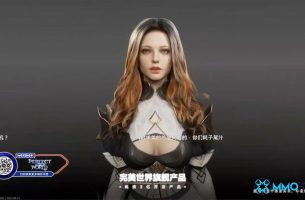 Perfect New World is a Brand New Upcoming Global MMORPG