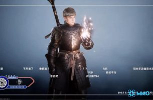 Perfect New World (Mobile) is a Brand New Upcoming Global MMORPG